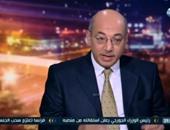 طارق نجيدة: لابد من الحفاظ على هيبة القانون.. ورفض التصالح مع الفاسدين