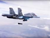 للمرة الأولى.. غارات روسية أمريكية مشتركة تستهدف داعش فى سوريا