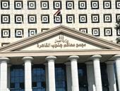 إنشاء جلسات جديدة لنظر قضايا مخالفات البناء بمحكمة زينهم