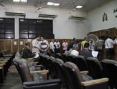 جنايات القاهرة تحكم اليوم على سورى الجنسية بتهمة حيازة 20 كيلو حشيش