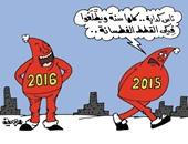 """وداع 2015 فى كاريكاتير """"اليوم السابع"""""""