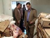 بالصور.. التموين تضبط 600 كيلو لحوم مذبوحة خارج المجازر فى بنى سويف