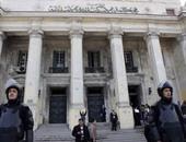 السجن المشدد 15 عاما لعاطلين لاتهامهما بحيازة 240 طربة حشيش بالإسكندرية