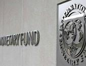 المالية: صندوق النقد الدولى يشيد ببرنامج الاصلاح الاقتصادى المصرى