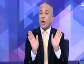 """أحمد موسى لـ""""باسم يوسف"""": اللى بيهاجم الجيش """"شاذ"""" وأطالب بمحاكمتك عسكرياً"""