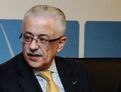 """وزير التعليم: مقبول تسليم مشروعات البحث بالمدرسة على """"فلاشة"""""""