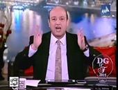"""بالفيديو.. عمرو أديب: الربيع العربى """"كابوس""""..وحكم الإخوان الأسوأ منذ عصر الملك مينا"""