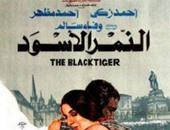 """أحمد زكى يحترف الملاكمة فى """"النمر الأسود"""" على """"روتانا أفلام"""""""