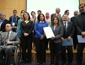 وزارة الاتصالات تكرم 50 طالبا متفوقا من ذوى الإعاقة