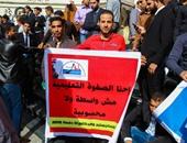 """مسيرة لحملة الدكتوراه من """"الصحفيين"""" لمجلس الوزراء للمطالبة بالتعيين"""