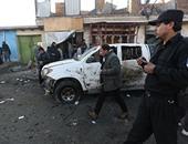 مقتل 10 أشخاص فى هجوم انتحارى بأفغانستان