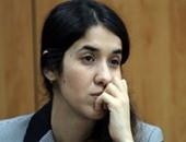 أبرز 10 تقارير بالتوك شو.. نادية مراد من ظلام داعش إلى نور التكريم بنوبل للسلام