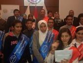 أسماء المكتب التنفيذى لاتحاد طلاب مدارس جنوب سيناء