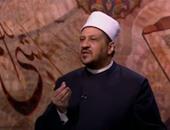 مستشار المفتى: الزوج غير مطالب بإجبار زوجته على الصلاة