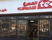عودة الاتصالات لشمال سيناء بعد انقطاعها 12ساعة