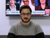 """بالفيديو.. نشرة اليوم السابع: اللى اختشوا ماتوا..""""الترابين"""" يطلب تعويضات بالملايين من مصر وإسرائيل"""