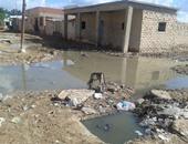 """استجابة لـ""""سيبها علينا"""".. مياه كفر الشيخ: المياه بقرية الكفر الشرقى ليست مجارى"""