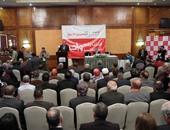 بدء المؤتمر الصحفى لحزب المصريين الأحرار لاستعرض مشروعه للخدمة المدنية
