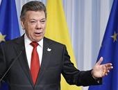 رئيس كولومبيا يتبرع بالمبلغ المالى لجائزة نوبل لضحايا الحرب الأهلية