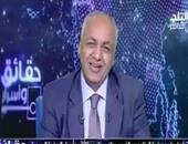 مصطفى بكرى: تحريض الإخوان للعصيان المدنى تخرس ألسنة الداعين للمصالحة