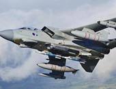 """""""الدفاع البريطانية"""" تعلن تدمير عدد من الأهداف لـ""""داعش"""" فى سوريا والعراق"""