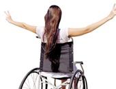 فى اليوم العالمى لذوى الإعاقة.. شاركونا بقصص وصور أطفالكم الأبطال