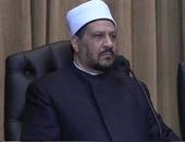 المستشار العلمى لمفتى الجمهورية: لا يجوز التهرب من الضرائب