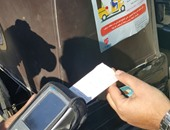 المرور: تسليم كروت البنزين داخل 13 وحدة مرورية بالجيزة للرخص السارية فقط