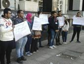 """طلاب الدبلومة الأمريكية ينظمون وقفة أمام """"التعليم العالى"""" للمطالبة بإلغاء التنسيق"""