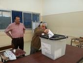 الوطنية للانتخابات تعلن أسماء الفائزين فى الانتخابات التكميلية لمجلس النواب
