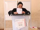 اللجنة العامة للانتخابات بالمنوفية تعلن فوز أحمد الخشن بمقعد أشمون