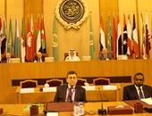 الجامعة العربية تستنكر قرار إسرائيل بناء 323 وحدة استيطانية جديدة بالقدس