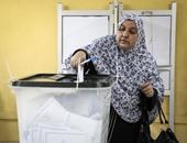 ماعت: مخالفات الانتخابات شملت استغلال الأطفال ومصالح حكومية ومراكز الشباب