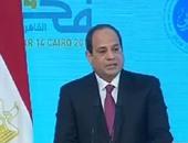 حزب السادات الديمقراطى: لقاء الشباب مع مكتب الرئاسة تبنى محاربة الأمية