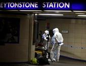 """بريطانيا تحقق فى هجوم """"إرهابى"""" بسكين فى محطة مترو أنفاق بلندن"""