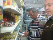 مديرية تموين جنوب سيناء تشن حملة تموينية موسعة على الأسواق والمحلات