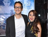 """العرض الخاص لفيلم خالد أبو النجا """"قدرات غير عادية"""""""