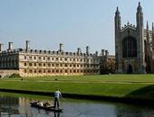 """مفاجآت جديدة لـ""""براديس بيبرز"""" عن الملاذات الضريبية.. جامعات بريطانية استثمرت عشرات الملايين فى الخارج وأخرى أمريكية استثمرت فى صناعات ملوثة رغم دورها فى مكافحة التغير المناخى.. والقائمة تشمل كامبريدج وأكسفورد"""