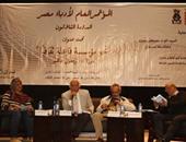 مؤتمر أدباء مصر فى ضيافة المنيا ديسمبر المقبل