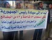 """صحافة المواطن: بالصور: مظاهرة بالأكفان لأصحاب الشاحنات الغارقة بـ""""طابا"""""""