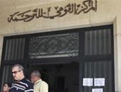 المركز القومى للترجمة يحتفل باليوم العالمى للغة العربية.. الأربعاء
