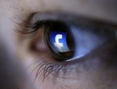 """انتقادات لـ""""فيس بوك"""" بعد حظر صورة للوحة فنية لفتاة عارية"""