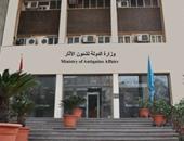 """""""الآثار"""" توافق طلب جامعة توتنهام الإنجليزية لاجراء برنامج بحثى فى مصر"""