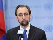 """المفوض السامى لحقوق الإنسان بالأمم المتحدة: تصريحات ترامب """"غير مسئولة"""""""