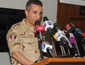 أسوشيتدبرس: مقتل زعيم بيت المقدس ضربة كبرى للإرهابيين فى سيناء