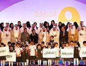سلطان القاسمى يعلن رسميًا الشارقة أول مدينة صديقة للطفل على مستوى العالم