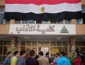 بالأسماء .. رئيس جامعة المنوفية يجدد تعيين عمداء 5 كليات لمدة عام