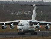 تحطم طائرة إنذار مبكر أمريكية ونجاة طاقمها في فرجينيا