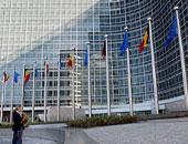 البنك الأوروبى يعين جانيت هيكمان مديرا تنفيذيا لجنوب وشرق المتوسط ومكتب مصر