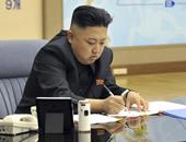 كوريا الشمالية تعقد اجتماعا مهما للحزب الحاكم لمناقشة شئون الاقتصاد والجيش